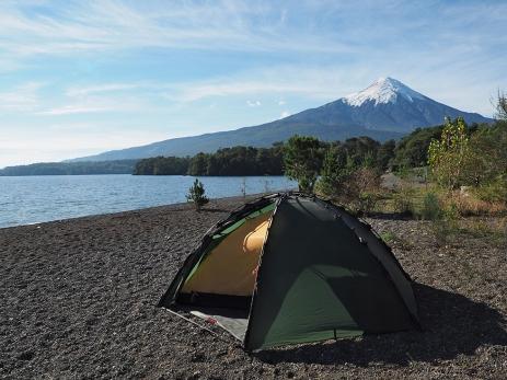 Wohnen mit Vulkan- und Seesicht